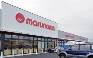 マルナカ南小松島店画像