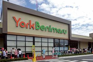 ヨークベニマル小名浜リスポ店