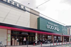 フーズマーケットサタケ ビエラ千里丘店