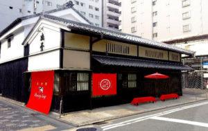 【牛乳石鹼共進社】<br />牛乳石鹼カウブランド赤箱90周年記念<br />泡を楽しむ「赤箱AWA-YA」が京都で初開催!画像