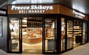 Precce Shibuya DELIMARKET(プレッセ シブヤ デリマーケット/東急ストア)画像