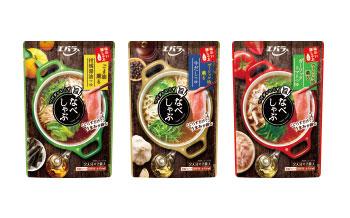 【エバラ食品工業】鍋の新たなカテゴリーを創出「なべしゃぶ」シリーズ画像