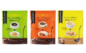 【ひかり味噌】新感覚のMisoスープ「Good Choice!」シリーズ画像