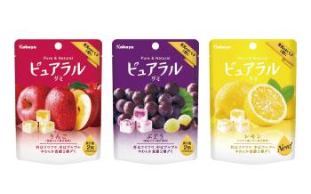 【カバヤ食品】既存品の品質をリニューアル「ピュアラルグミ」画像