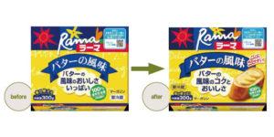 【J-オイルミルズ】「ラーマ バターの風味」のパッケージをリニューアル画像