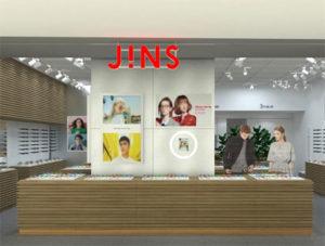 【ジンズ】持ち株会社体制に移行、19年7月から画像