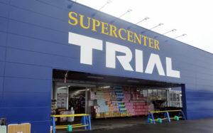 スーパーセンタートライアル鹿島店画像