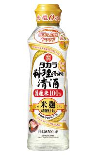 【宝ホールディングス】米麹のチカラで調理効果を高めたタカラ「料理のための清酒」〈米麹双麹仕込〉500mlらくらく調節ボトル画像