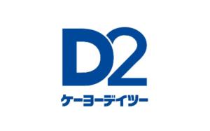 [ケーヨー]3~8月純損失3億円、商品入替で機会損失画像