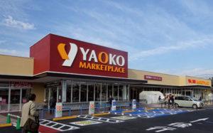 ヤオコー北本中央店画像