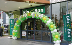 Bio c'Bon(ビオセボン)碑文谷店画像