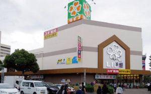 ライフ神戸駅前店画像