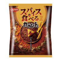 【湖池屋】多種多様なスパイスの香り「スパイスを食べるカラムーチョTHEスパイスカレー」画像