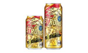 【キリンビール】ハードな味わい「キリン・ザ・ストロング ゴールドサワーVodka(期間限定)」画像