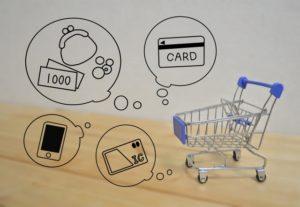 小売業に影響する2019年以降の税制改革(3)政府が打ち出した消費税引き上げに伴う対策画像