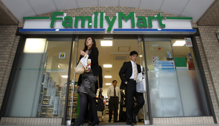 【ファミマ】フィットネス2号店を横浜に、コインランドリーは2月中に5店画像
