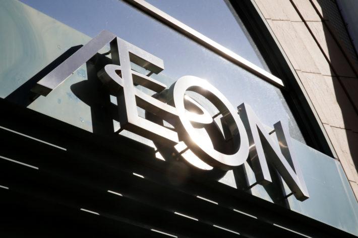 イオンと三菱商事、包括業務提携を解消