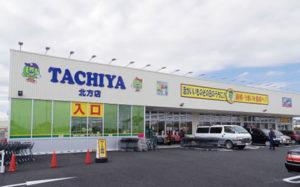 タチヤ北方店画像
