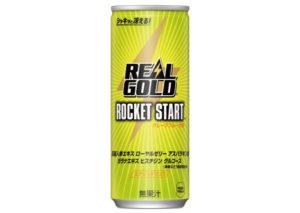 【コカ・コーラ】朝の元気をサポート「リアルゴールド ロケットスタート」画像