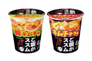 【サンヨー食品】ご飯がススムキムチがカップ麺に「サッポロ一番 ご飯がススム 豚キムチ味ラーメン」「同 キムチチゲ味ラーメン」画像