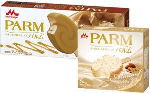 【森永乳業】デイリープレミアム®アイスの「PARM(パルム)」から2種を冬季限定で新発売画像