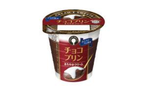 【雪印メグミルク】チョコプリンとクリームの一体感「CREAM SWEETSチョコプリン ほんのりラム風味」画像