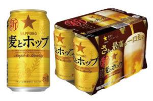 【サッポロビール】発売11年目の「サッポロ 麦とホップ」が中味進化してリニューアル画像