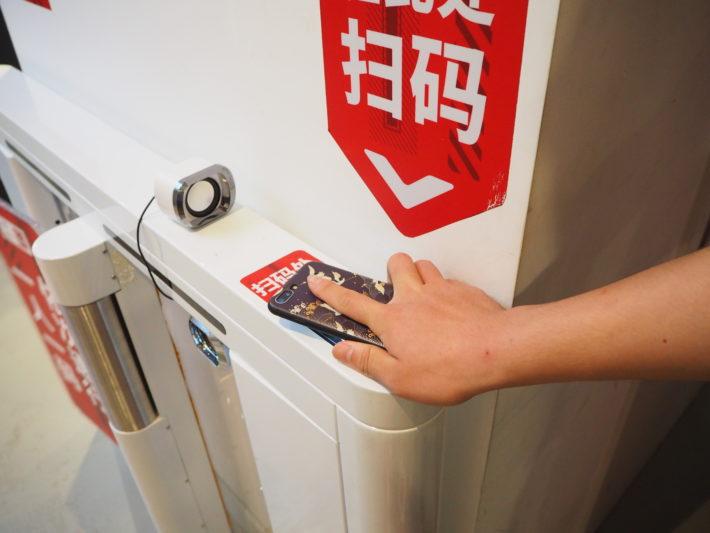 入口のゲートで専用アプリに表示されたQRコードをスキャン