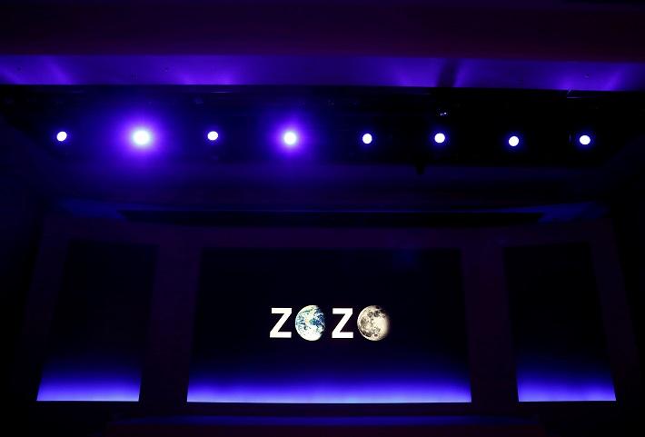 【ZOZO】西千葉エリアに新オフィス、20年末に完成予定画像