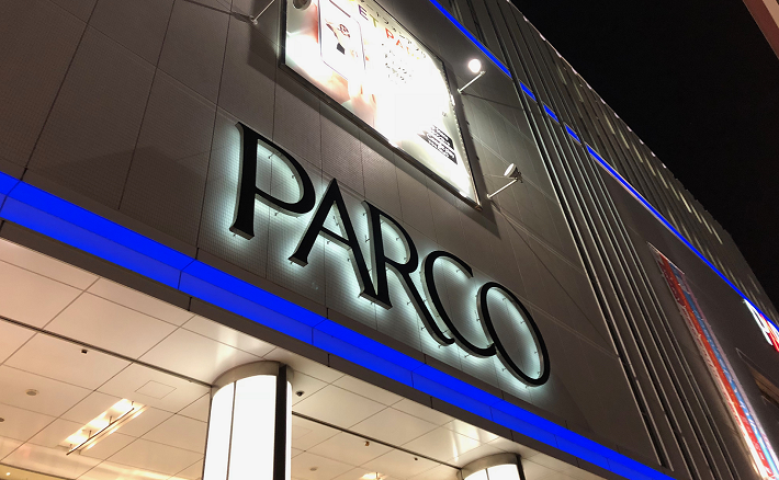 【パルコ】宇都宮店と熊本店を閉鎖、関連費用計上で業績予想を下方修正画像