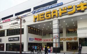MEGAドン・キホーテ港山下総本店画像