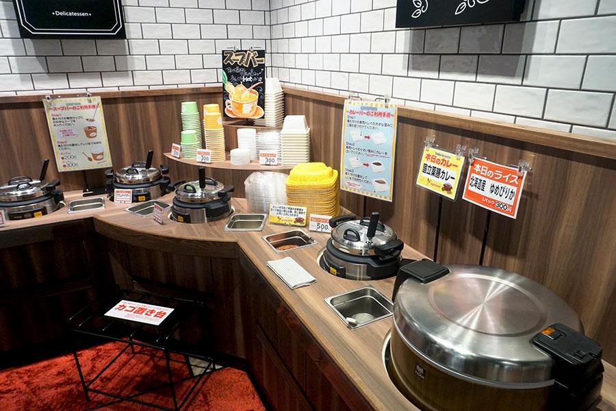 ▲ デリカコーナーは約7~8割の商品を店内調理で提供。サラダバーのほか、スープバー、カレーバーも用意している
