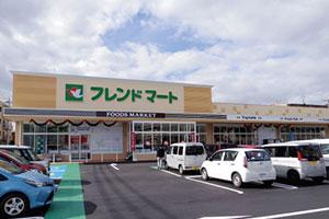 フレンドマート八幡鷹飼(はちまんたかかい)店画像