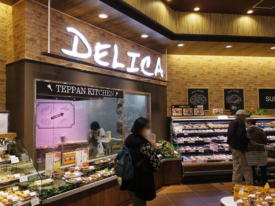 ▲ 駅近くに立地する八幡鷹飼店では、総菜部門に力を入れる。通常450坪タイプのSMにはない対面の鉄板コーナーを導入し、できたてのお好み焼きや焼きそばなどを提供する