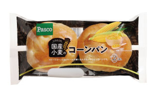 【敷島製パン】国産小麦シリーズ「国産小麦のコーンパン2個入」画像