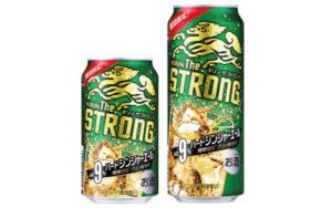【キリンビール】多様なフレーバーを展開「キリン・ザ・ストロング ハードジンジャーエール(期間限定)」画像