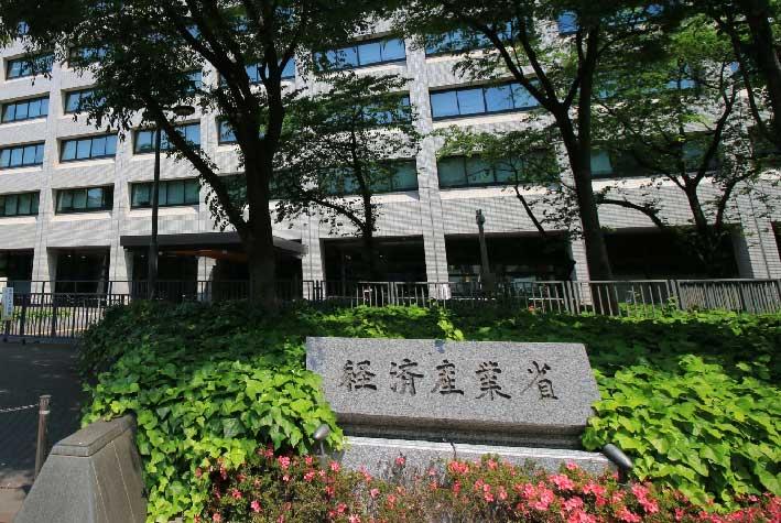 【経産省】ホームセンター/11月の売上高は2.2%減の2689億円(経産省調べ)画像