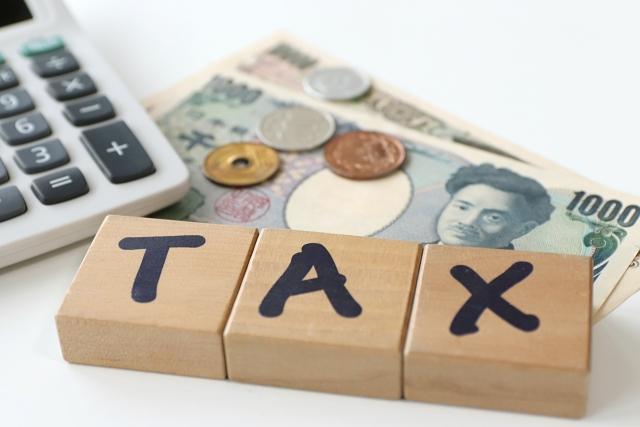税金 イメージ