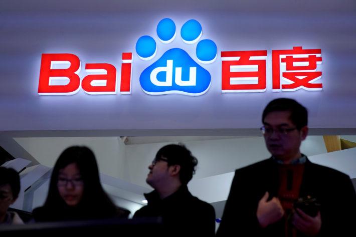 中国の百度、第4四半期業績が予想上回る マーケティング支援事業好調画像