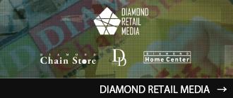 ダイヤモンド・リテイルメディアコーポレートサイト