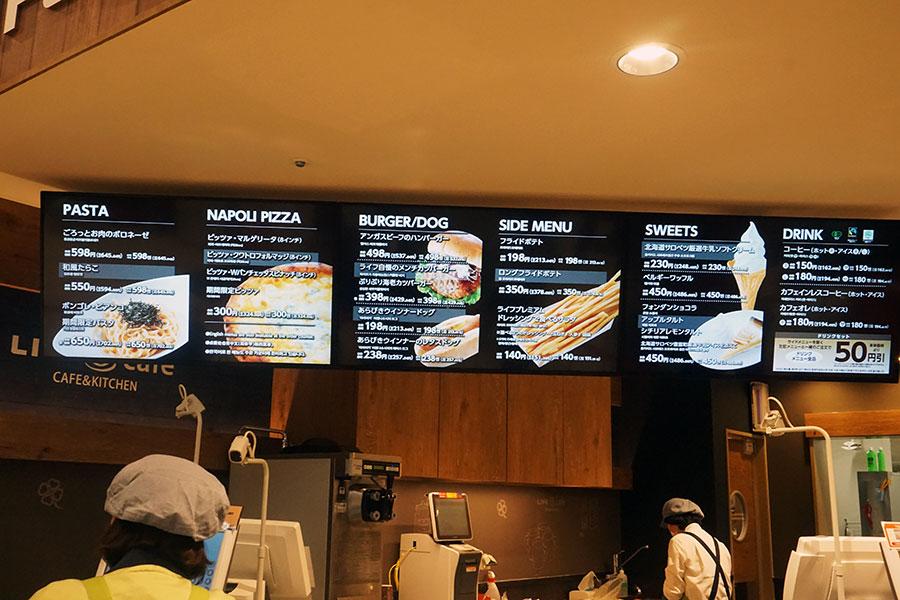 ▲ バイオーダー商品としては「アンガスビーフのハンバーガー」(498円:以下、税抜)や「北海道サロベツ厳選牛乳ソフトクリーム」(230円)などを販売。店頭で販売している商品を積極的に素材に使用している