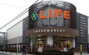 ライフ桜新町店画像