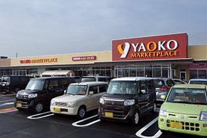ヤオコー西大宮店