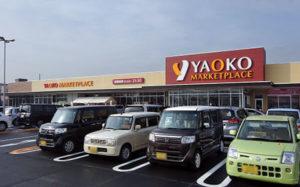 ヤオコー西大宮店画像