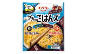 【エバラ食品工業】2wayごはんの素「プチッとごはんズ あさりバター風味」画像