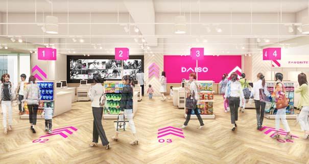 【大創産業】企業ロゴを刷新、新デザイン1号店は「梅田OPA」に4月出店画像
