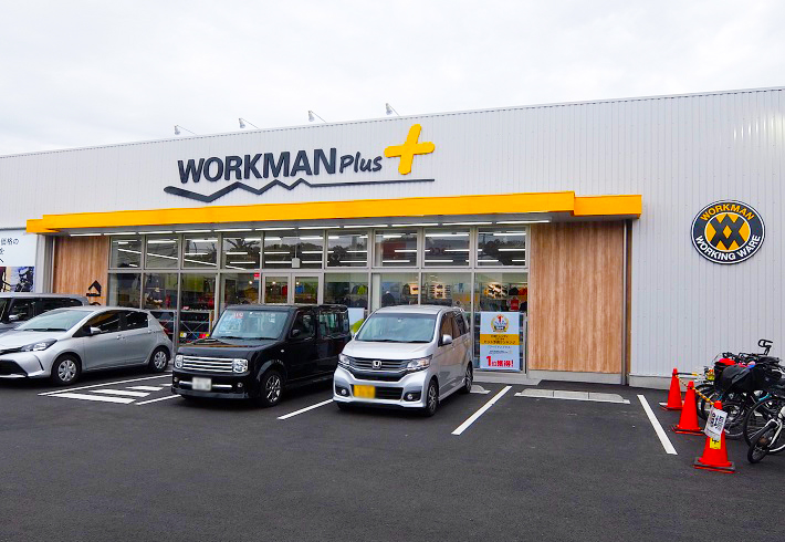 ワークマンプラス川崎中野島店