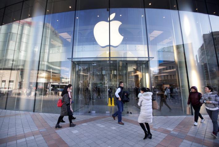 アップル、新型iPad発表 25日の新製品イベント控え画像