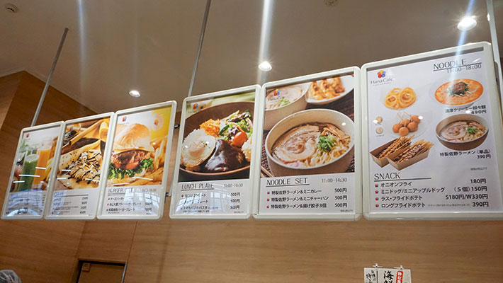 ベイシア上尾平塚店