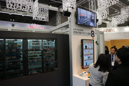 参考出品として展示されていた、「次世代型ロボット店舗」